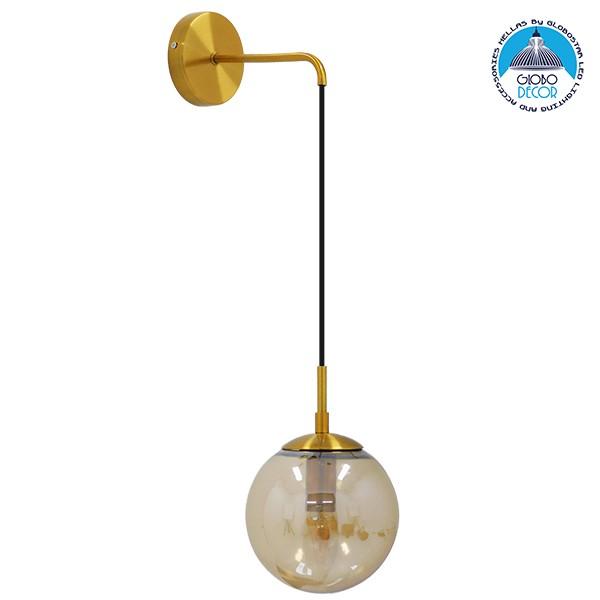 Μοντέρνο Φωτιστικό Τοίχου Απλίκα Μονόφωτο Χρυσό με Μελί Γυαλί Φ15 GloboStar MADISON 01427