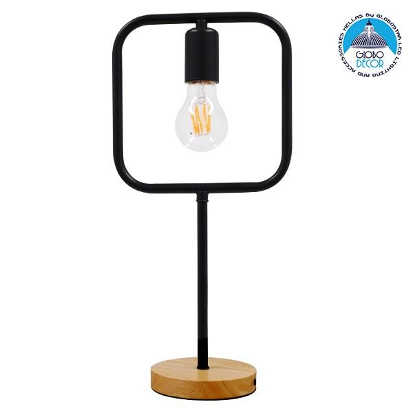 Μοντέρνο Επιτραπέζιο Φωτιστικό Πορτατίφ Μονόφωτο Μαύρο Μεταλλικό με Ξύλινη Βάση Δρυς GloboStar HONOR SQUARE 01435