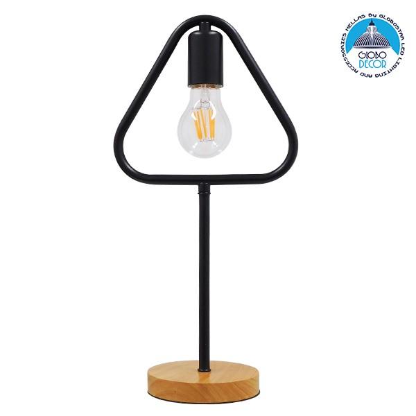 Μοντέρνο Επιτραπέζιο Φωτιστικό Πορτατίφ Μονόφωτο Μαύρο Μεταλλικό με Ξύλινη Βάση Δρυς GloboStar HONOR TRIANGLE 01436