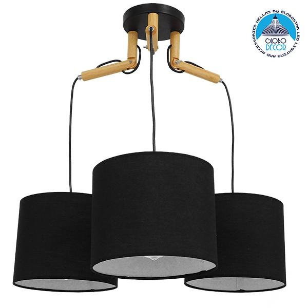 Μοντέρνο Κρεμαστό Φωτιστικό Οροφής Τρίφωτο Μαύρο με Ξύλο και Υφασμάτινα Καπελα Φ67 GloboStar RAMSON BLACK 01525