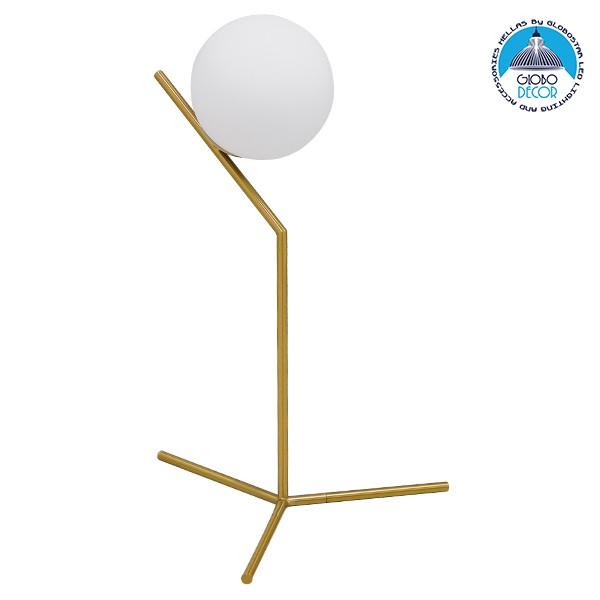 Μοντέρνο Επιτραπέζιο Φωτιστικό Πορτατίφ Μονόφωτο Χρυσό Μεταλλικό με Λευκό Γυαλί Φ15 GloboStar ELFIS GOLD 01551