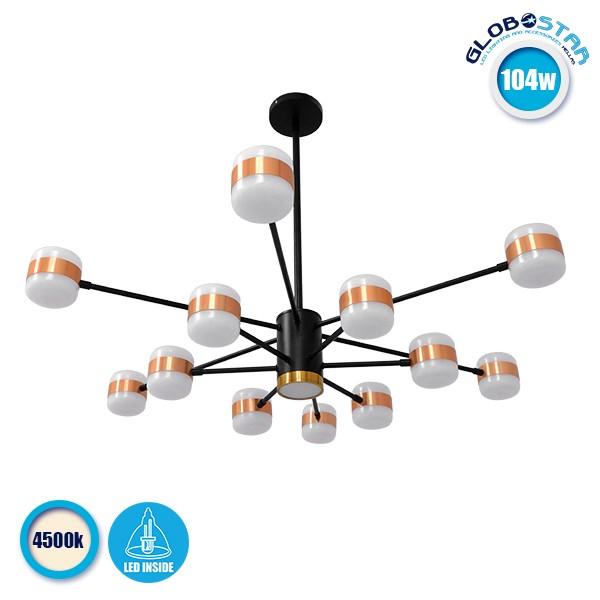 Μοντέρνο Φωτιστικό Οροφής LED 104 Watt Πολύφωτο Μαύρο με Μπρονζέ και Χρυσές Λεπτομέρειες Μεταλλικό Φ63 Λευκό Ημέρας 4500k GloboStar ORNATE 12 LED LIGHTS 01553