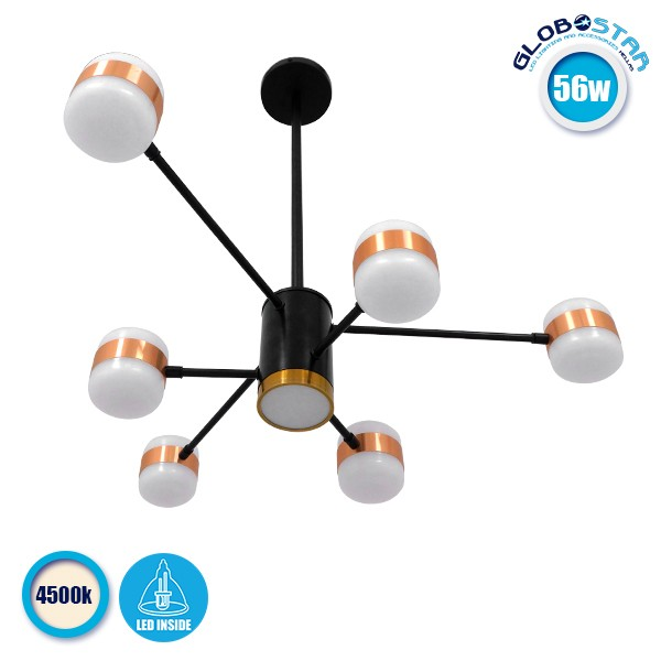 Μοντέρνο Φωτιστικό Οροφής LED 56 Watt Πολύφωτο Μαύρο με Μπρονζέ και Χρυσές Λεπτομέρειες Μεταλλικό Φ63 Λευκό Ημέρας 4500k GloboStar ORNATE 6 LED LIGHTS 01552