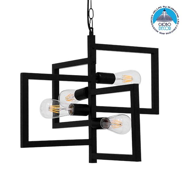 Μοντέρνο Industrial Κρεμαστό Φωτιστικό Οροφής Πολύφωτο Μαύρο Μεταλλικό 52x52x42cm GloboStar LOOP BLACK 00904