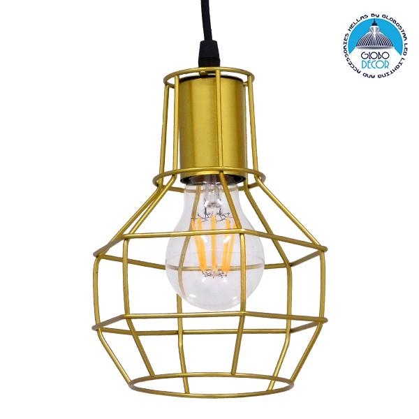 Vintage Industrial Κρεμαστό Φωτιστικό Οροφής Μονόφωτο Χρυσό Μεταλλικό Πλέγμα Φ15xY22CM GloboStar CAGE GOLD 00950