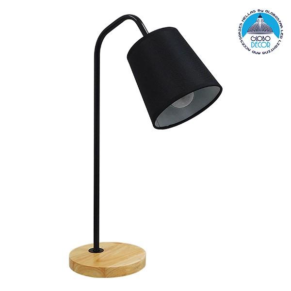 Μοντέρνο Επιτραπέζιο Φωτιστικό Πορτατίφ Μονόφωτο Μαύρο Μεταλλικό με Καπέλο και Ξύλινη Καφέ Βάση Φ13 GloboStar BARNABY BLACK 01573