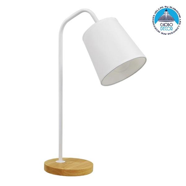 Μοντέρνο Επιτραπέζιο Φωτιστικό Πορτατίφ Μονόφωτο Λευκό Μεταλλικό με Καπέλο και Ξύλινη Καφέ Βάση Φ13 GloboStar BARNABY WHITE 01574