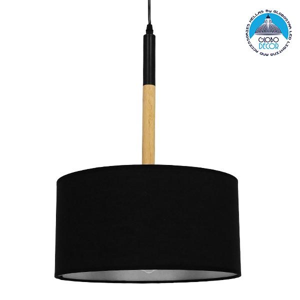 Μοντέρνο Κρεμαστό Φωτιστικό Οροφής Μονόφωτο Μεταλλικό με Μαύρο Καπέλο Ø35xY50cm GloboStar BRONX SERIES BLACK 01517