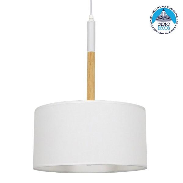 Μοντέρνο Κρεμαστό Φωτιστικό Οροφής Μονόφωτο Μεταλλικό με Λευκό Καπέλο Ø35xY50cm GloboStar BRONX SERIES WHITE 01518